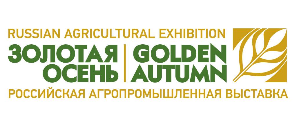 Состоялся 18-й ежегодный Всероссийский аграрный форум «Золотая осень-2016»