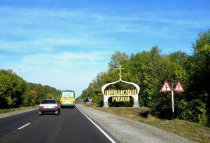 Строительство помещений под нужды коммерции, производства и сельского хозяйства в Аннинском районе