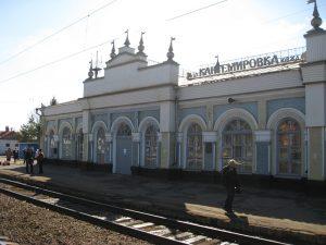 ЛМК здания в Кантемировке от компании Ангар 36