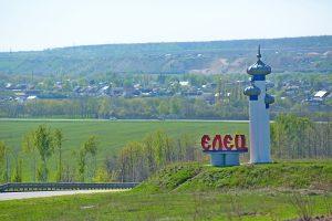 Строительство быстровозводимых объектов «под ключ» в городе Елец Липецкой области