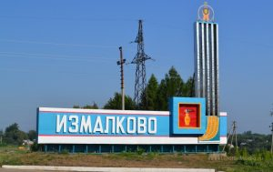 izmalkovo-708x445