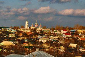 novohopersk