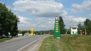 volovo04-800x445