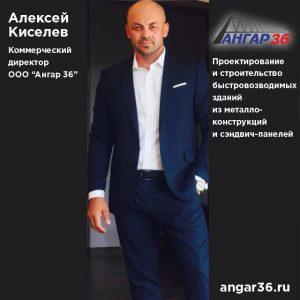 img_0006-21-08-17-08-50